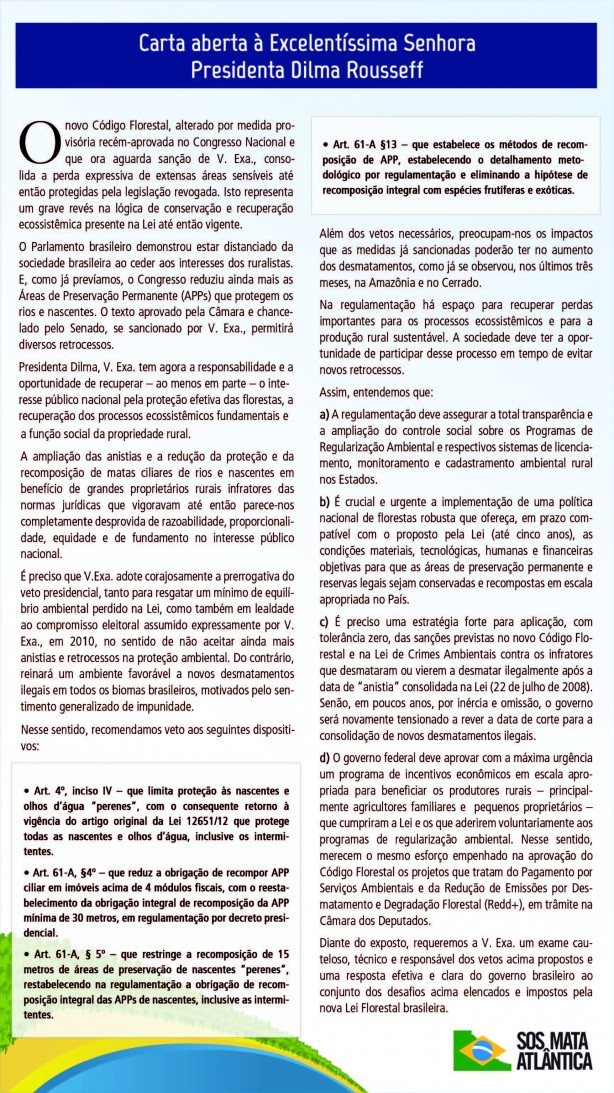 carta_dilma_MPCodigo_sosmataatlantica