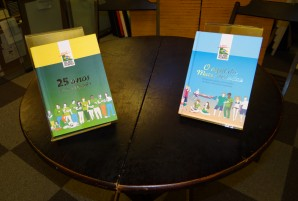 Os dois livros lançados