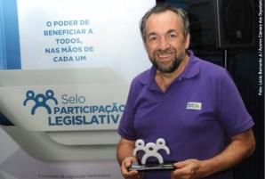 Mario Premio