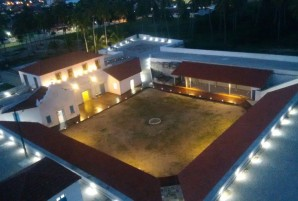 Forte Tamandare